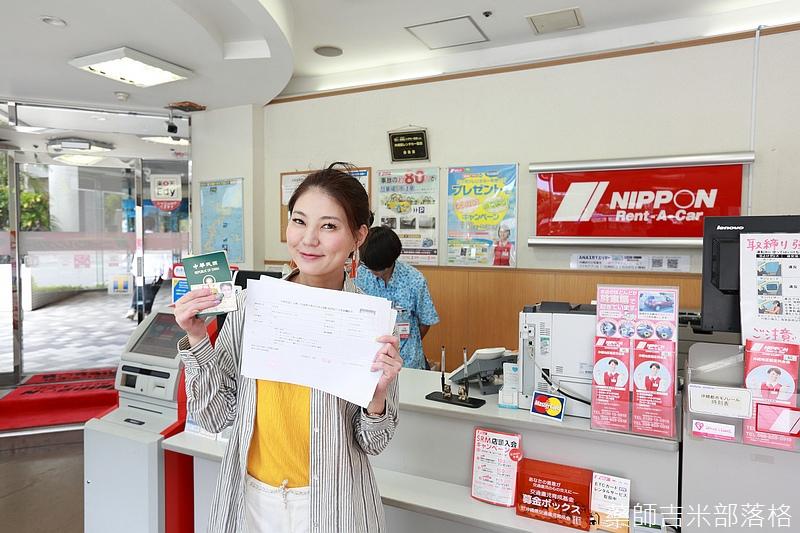 Okinawa_1607_0318.jpg