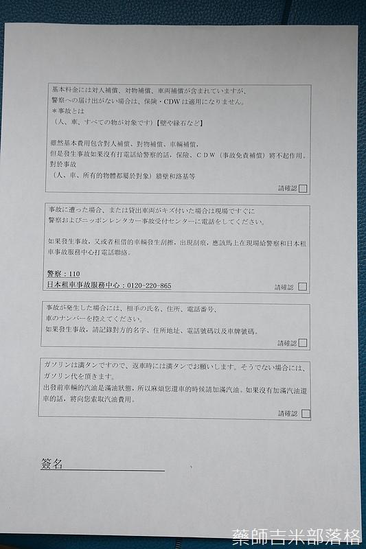 Okinawa_1607_0338.jpg