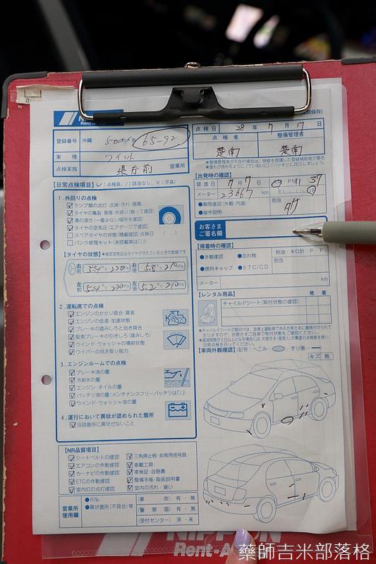 Okinawa_1607_0361.jpg
