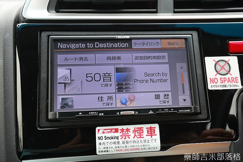 Okinawa_1607_0395.jpg