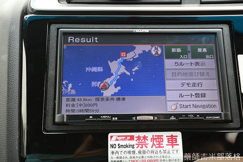 Okinawa_1607_0403.jpg