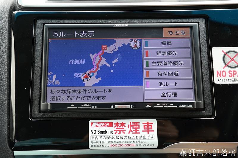 Okinawa_1607_0404.jpg
