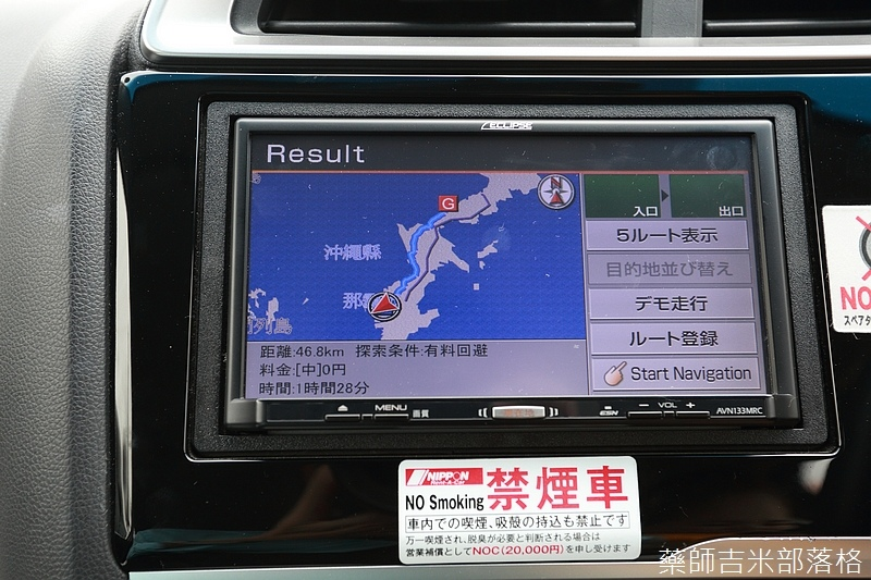 Okinawa_1607_0405.jpg