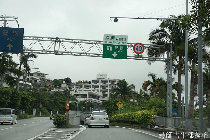 Okinawa_1607_0435.jpg