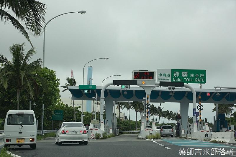Okinawa_1607_0438.jpg