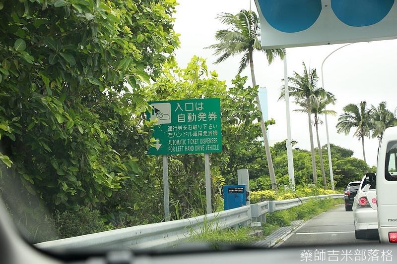 Okinawa_1607_0441.jpg