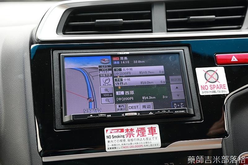 Okinawa_1607_0448.jpg