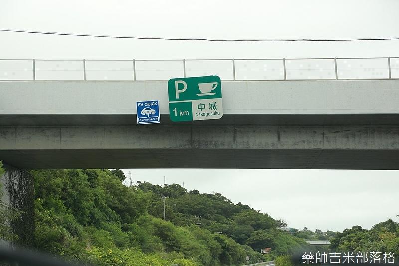 Okinawa_1607_0461.jpg
