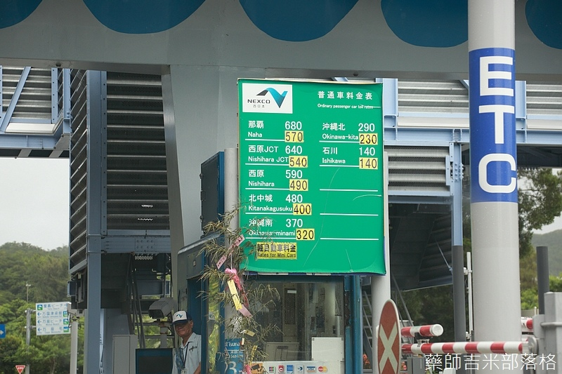 Okinawa_1607_0483.jpg