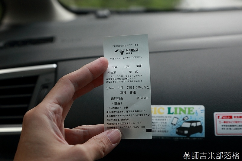 Okinawa_1607_0490.jpg