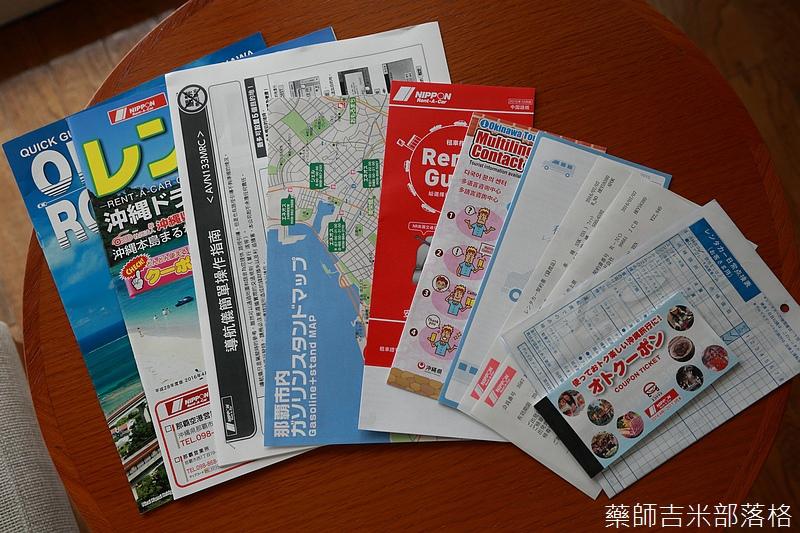 Okinawa_1607_0500.jpg