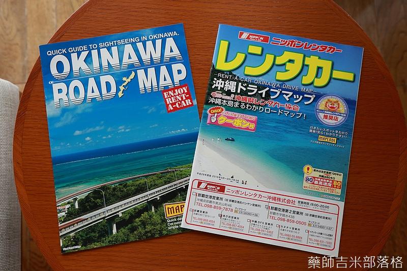Okinawa_1607_0502.jpg