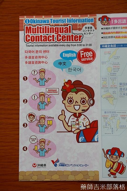 Okinawa_1607_0528.jpg