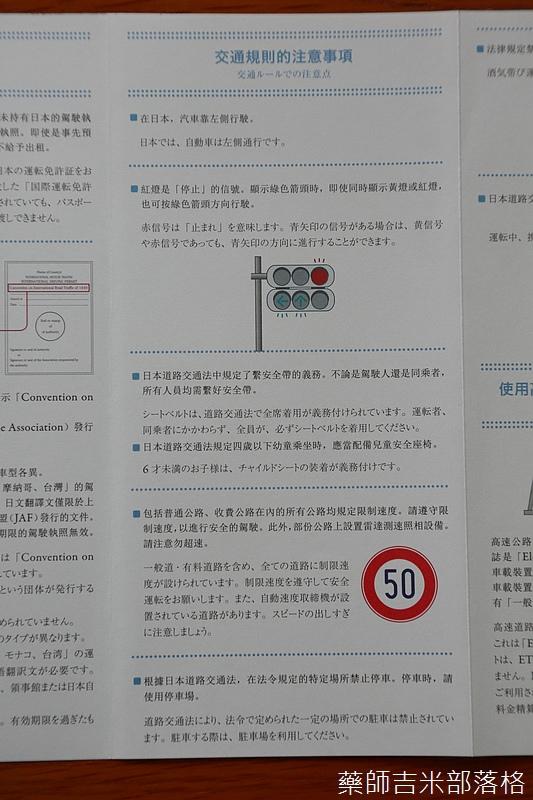 Okinawa_1607_0535.jpg