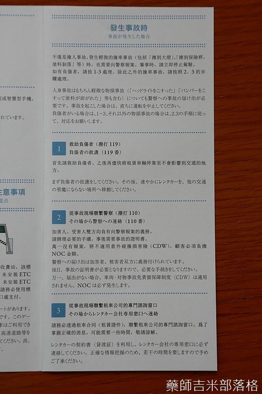 Okinawa_1607_0537.jpg