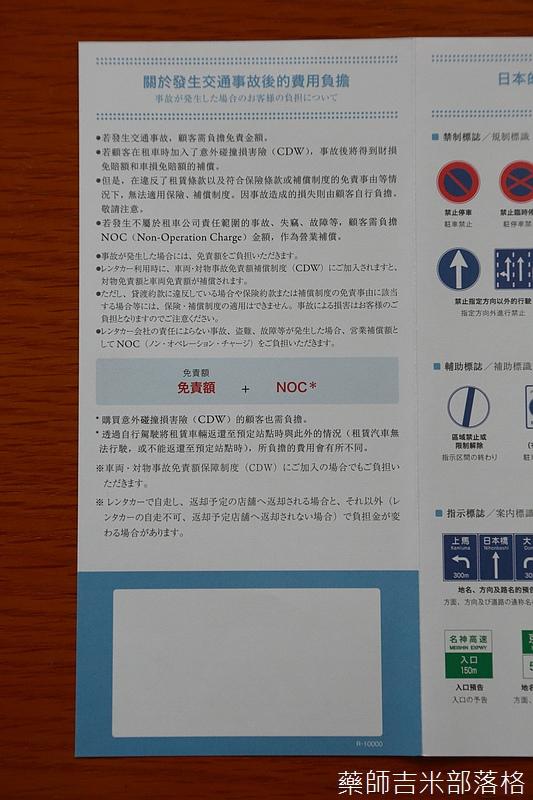 Okinawa_1607_0538.jpg