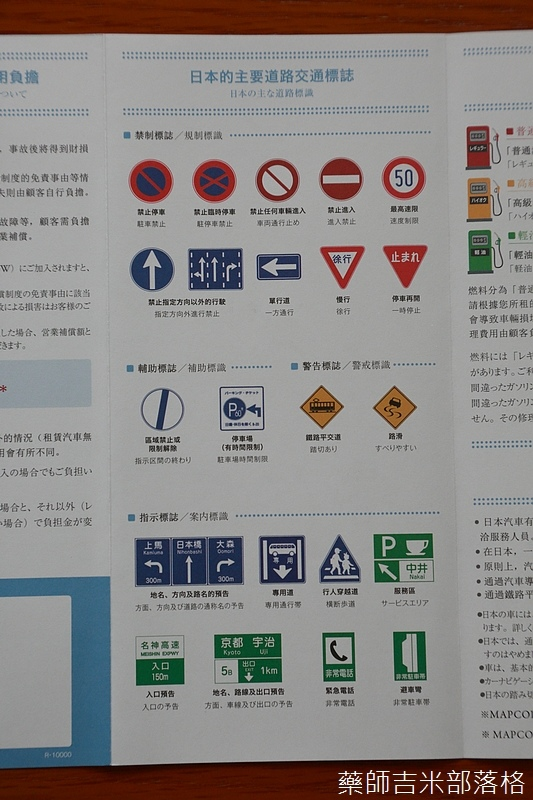 Okinawa_1607_0539.jpg