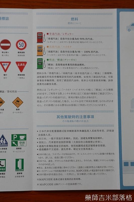 Okinawa_1607_0540.jpg