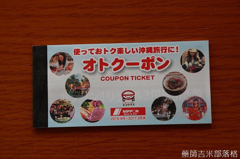 Okinawa_1607_0541.jpg