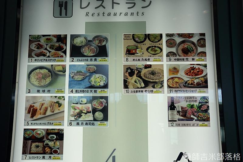 Okinawa_1607_1498.jpg