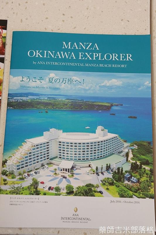 ANA_Manza_Beach_resort_0026.jpg