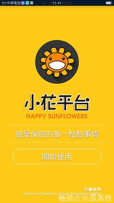 happysunflowers_App_001.jpg
