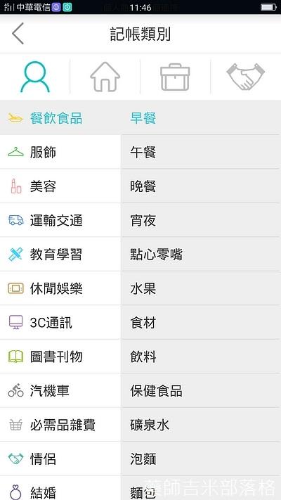 happysunflowers_App_013.jpg