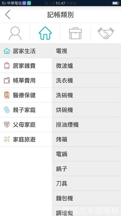 happysunflowers_App_014.jpg