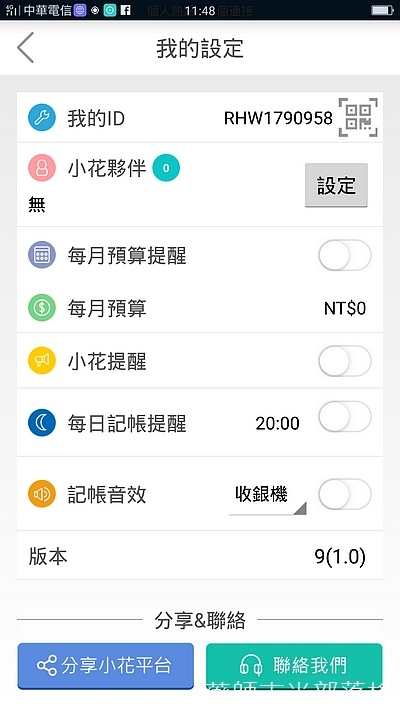 happysunflowers_App_019.jpg