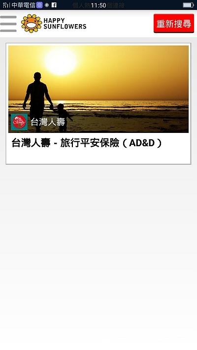 happysunflowers_App_025.jpg