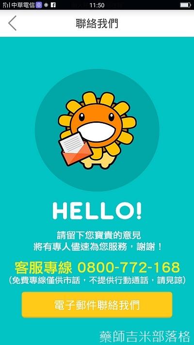 happysunflowers_App_027.jpg