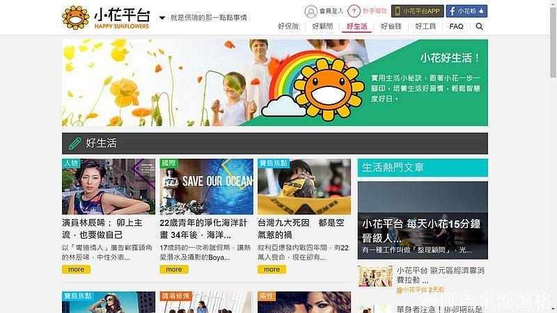 happysunflowers_PC_016.jpg