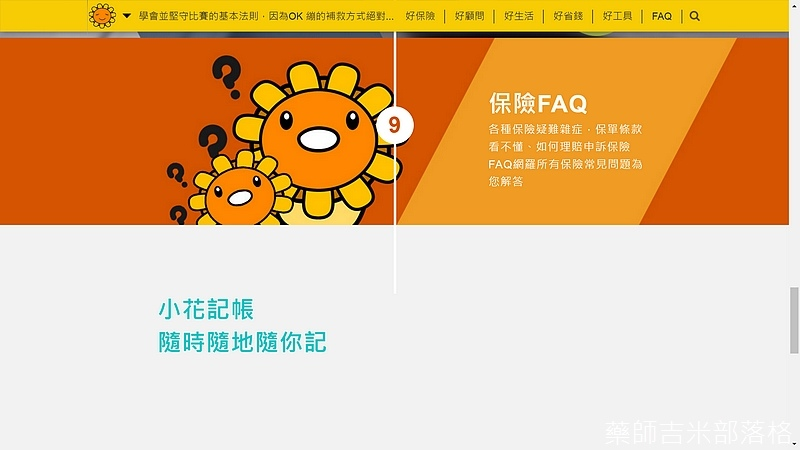 happysunflowers_PC_025.jpg