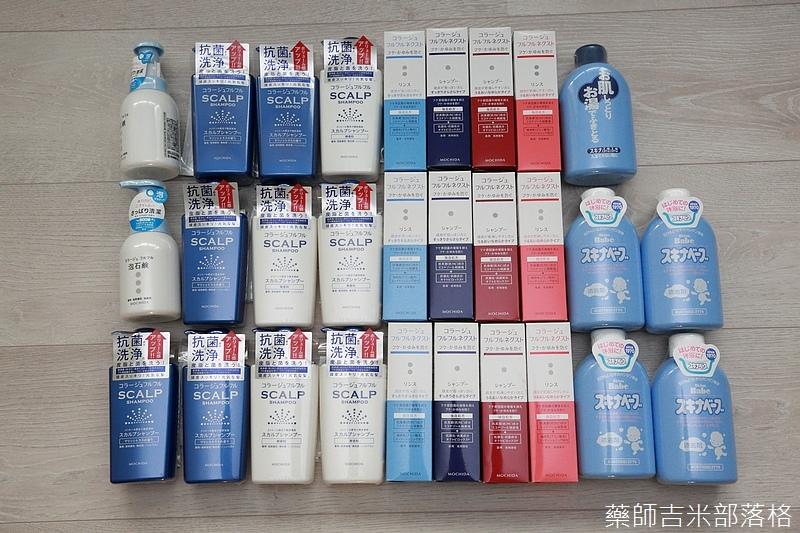 Drugstore_1606_589.jpg