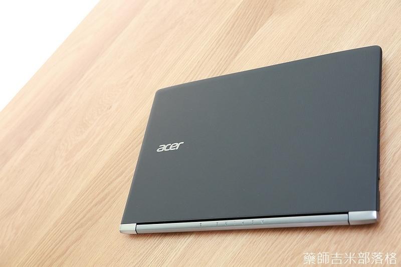 Acer_Aspire_S13_008.jpg