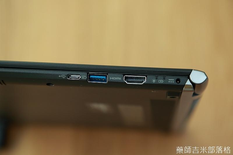 Acer_Aspire_S13_036.jpg