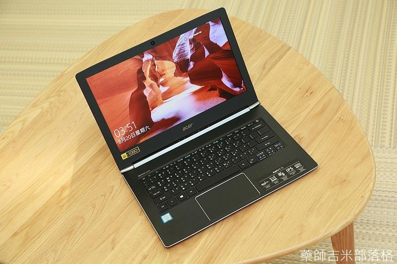 Acer_Aspire_S13_080.jpg
