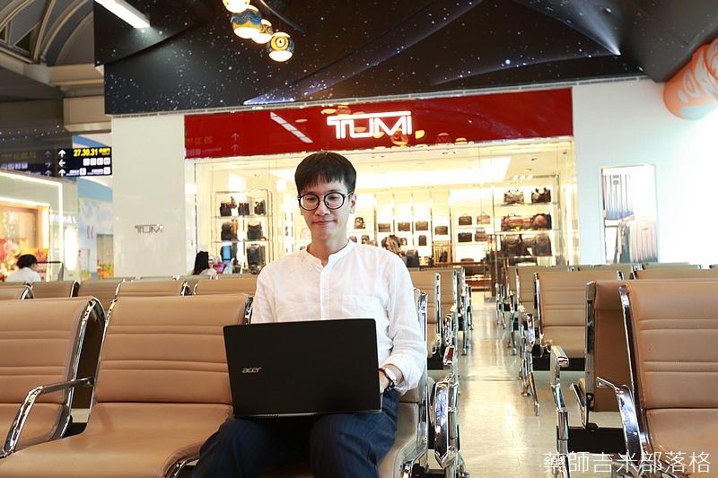 Acer_Aspire_S13_129.jpg