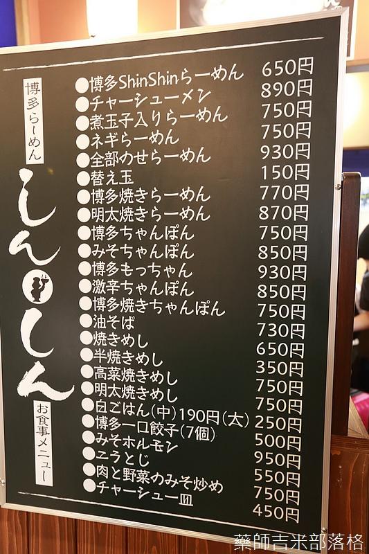 Kyushu_160823_021.jpg