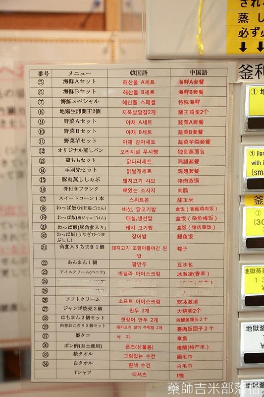 Kyushu_160824_006.jpg