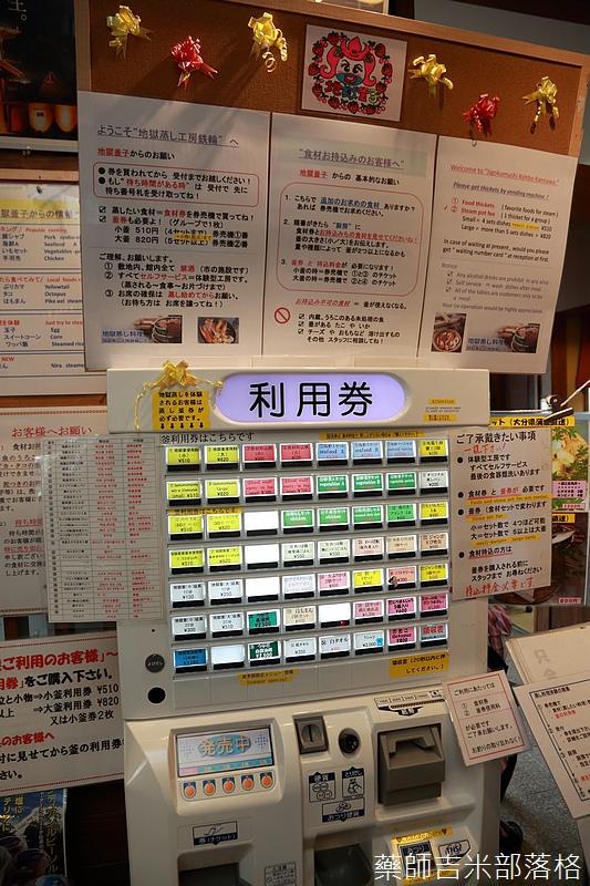 Kyushu_160824_007.jpg
