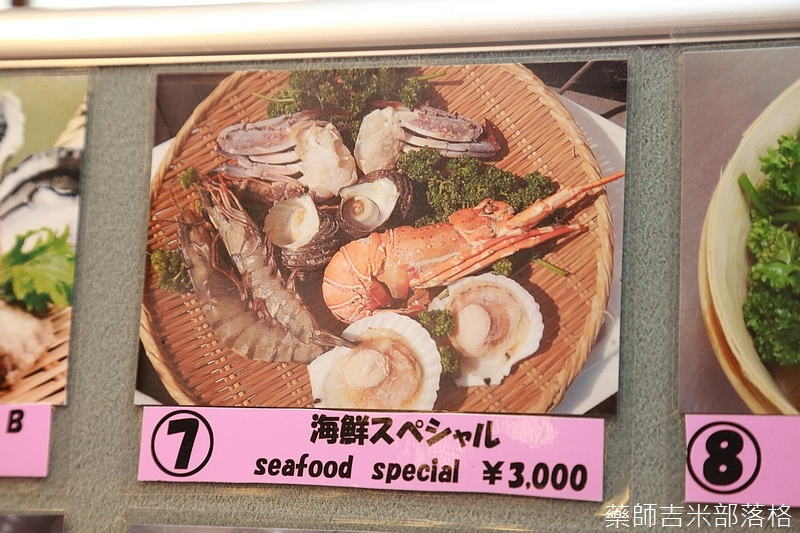 Kyushu_160824_011.jpg