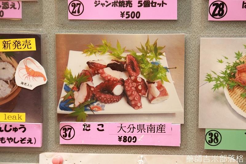 Kyushu_160824_015.jpg