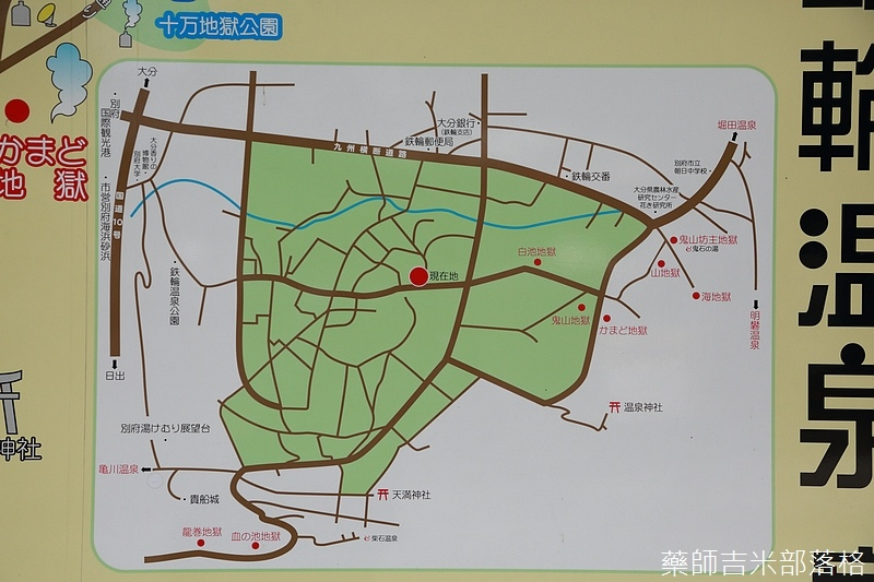 Kyushu_160824_034.jpg