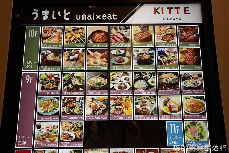 Kyushu_160823_111.jpg