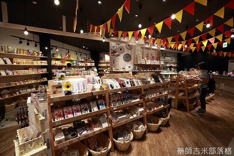 Kyushu_160823_117.jpg