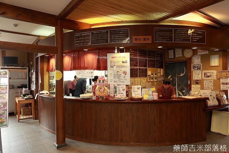 Kyushu_160824_072.jpg