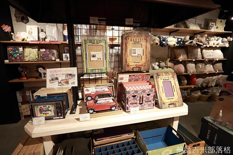 Kyushu_160823_128.jpg