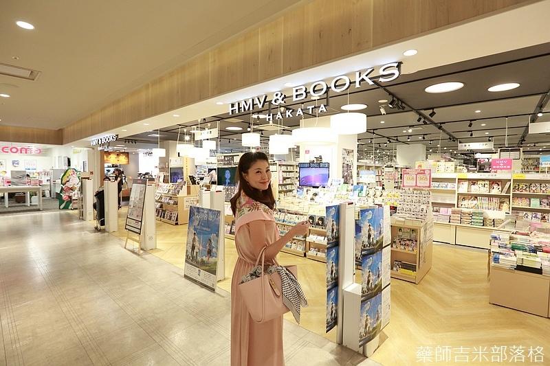 Kyushu_160823_145.jpg