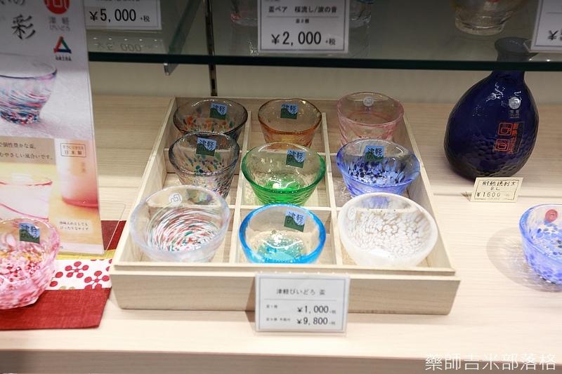 Kyushu_160823_156.jpg